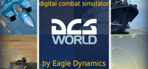 DCS-World_280x280